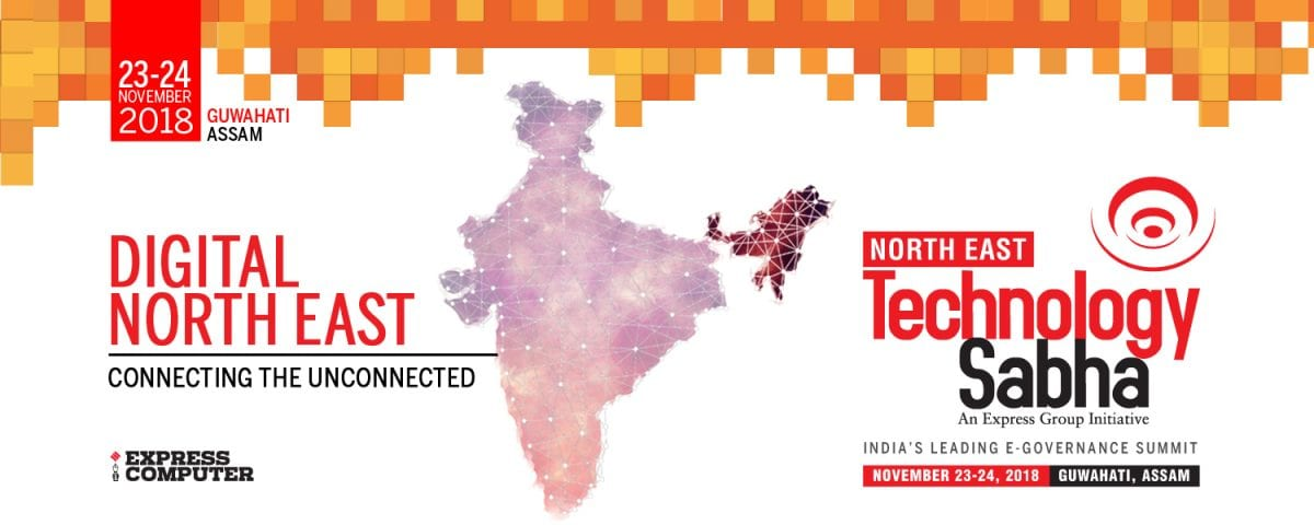 North East Technology Sabha